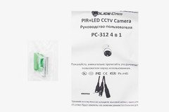 Фото Уличная MHD видеокамера на 2Мп PoliceCam PC-312 PIR+LED 4 in1 1080P
